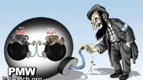 fatah-cartoon