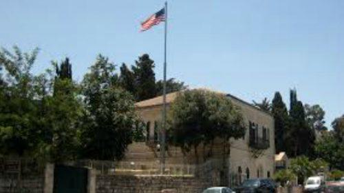 us-consulate-jerusalem