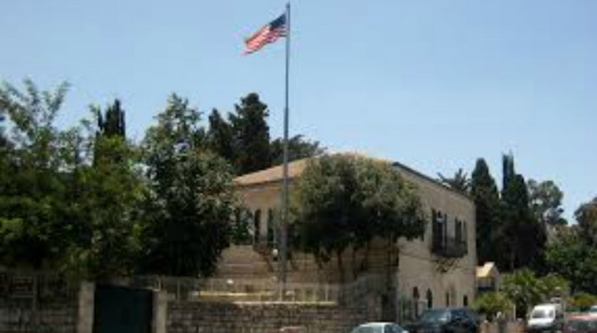 us-consulate-jerusalem