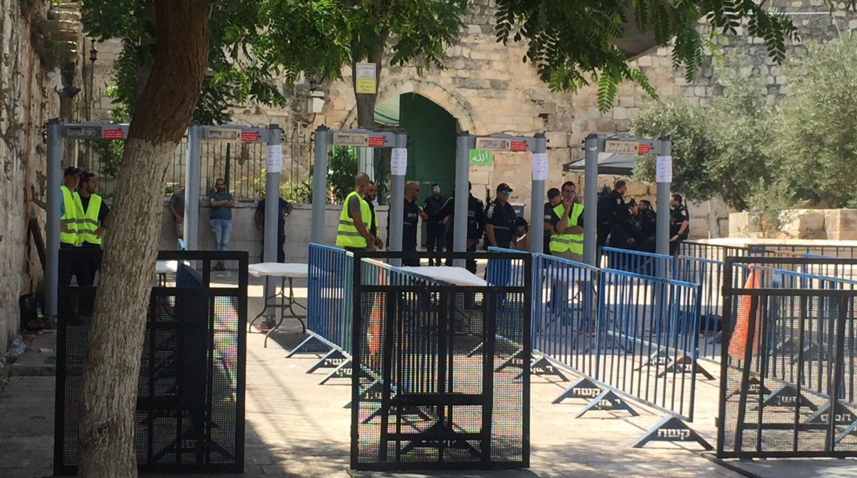 temple-mount-metal-detectors