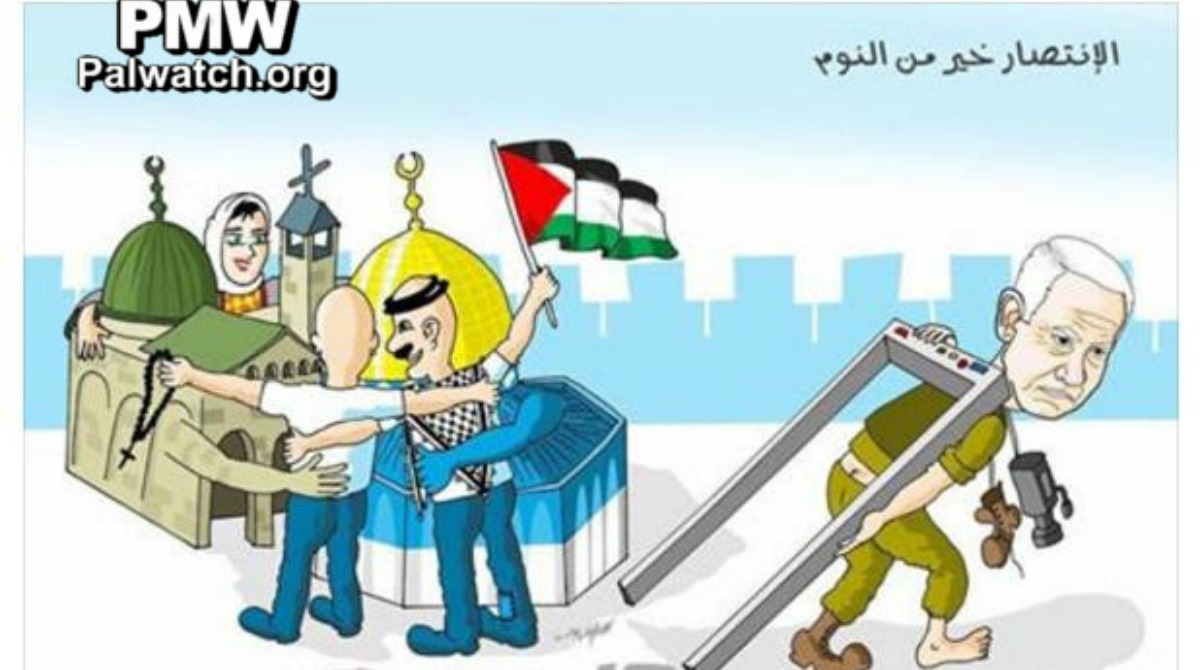 pa-temple-mount-cartoon