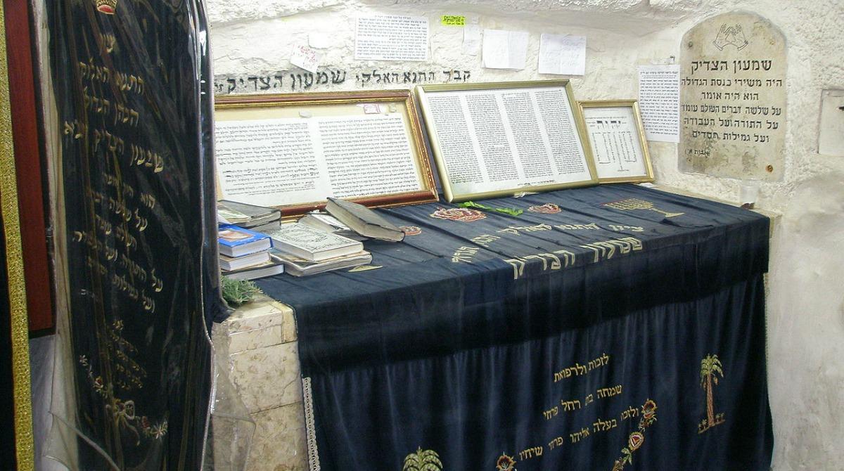 shimon_hatzaddik_tomb