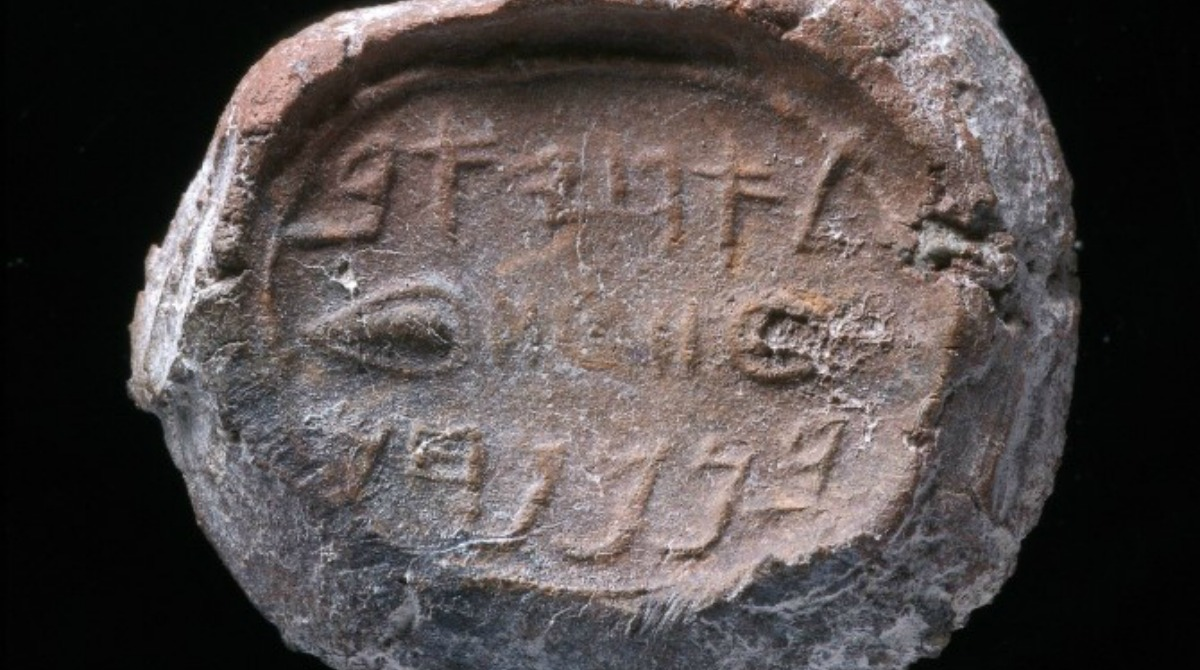 seal-of-achiav-ben-menachem-excavated-city-of-david